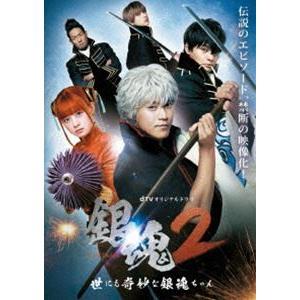 dTVオリジナルドラマ「銀魂2-世にも奇妙な銀魂ちゃん-」(DVD) [DVD]|ggking