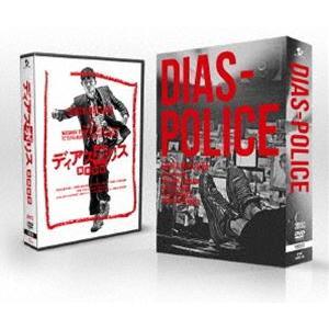 ディアスポリス -異邦警察- DVD-BOX [DVD]|ggking