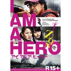 アイアムアヒーロー DVD通常版 [DVD]|ggking