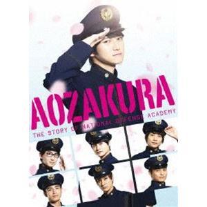 ドラマ「あおざくら 防衛大学校物語」 DVDBOX [DVD] ggking