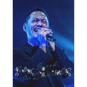 その男、東京につき DVD [DVD]|ggking
