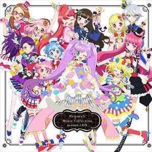 プリパラ ミュージックコレクション season.2 DX(2CD+DVD) [CD]|ggking