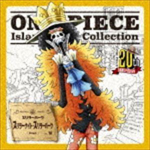 ブルック(チョー) / ONE PIECE Island Song Collection スリラーバーク::スリラーナイト・スリラーバーク [CD] ggking
