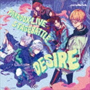 "BAE×cozmez / Paradox Live Stage Battle ""DESIRE"" [CD]|ggking"