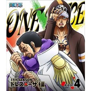 ONE PIECE ワンピース 17THシーズン ドレスローザ編 piece.4 [Blu-ray]|ggking