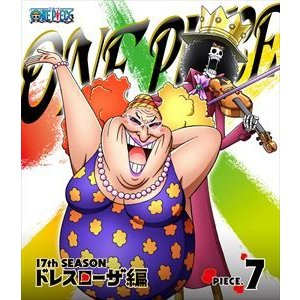 ONE PIECE ワンピース 17THシーズン ドレスローザ編 piece.7 [Blu-ray]|ggking