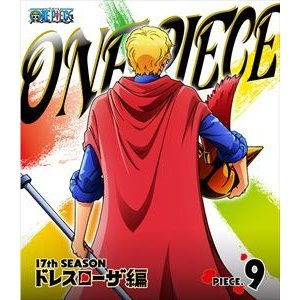 ONE PIECE ワンピース 17THシーズン ドレスローザ編 piece.9 [Blu-ray]|ggking