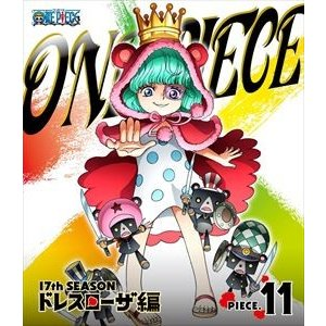 ONE PIECE ワンピース 17THシーズン ドレスローザ編 piece.11 [Blu-ray]|ggking