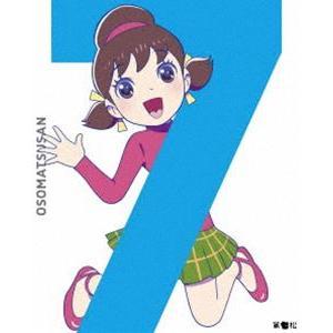 おそ松さん 第七松(初回生産限定版 Blu-ray DISC) [Blu-ray]|ggking
