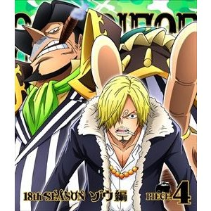 ONE PIECE ワンピース 18THシーズン ゾウ編 piece.4 [Blu-ray]|ggking