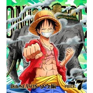 ONE PIECE ワンピース 18THシーズン ゾウ編 piece.7 [Blu-ray]|ggking