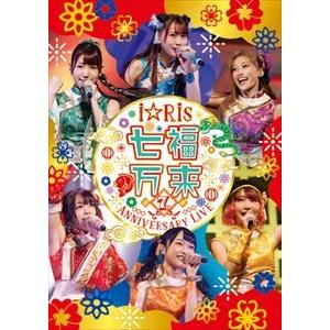 i☆Ris 7th Anniversary Live 〜七福万来〜(通常盤) [Blu-ray] ggking