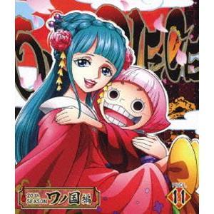ONE PIECE ワンピース 20THシーズン ワノ国編 piece.11 [Blu-ray]|ggking