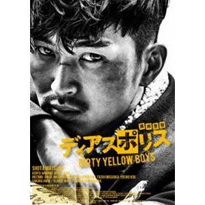 ディアスポリス -DIRTY YELLOW BOYS- Blu-ray [Blu-ray]|ggking