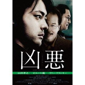 凶悪 スペシャル・プライス [DVD]|ggking