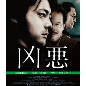 凶悪 スペシャル・プライス [Blu-ray]|ggking