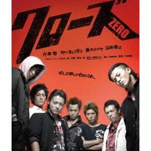 クローズZERO スペシャル・プライス [Blu-ray]|ggking