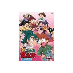 忍たま乱太郎 DVD 第17シリーズ 五の段 [DVD]|ggking