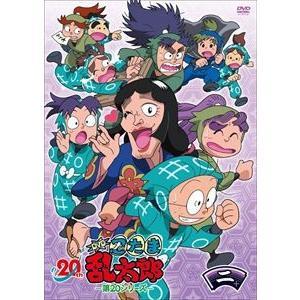 TVアニメ 忍たま乱太郎 DVD 第20シリーズ 二の段 [DVD]|ggking