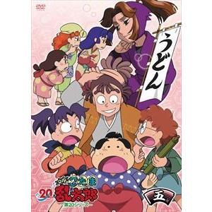 TVアニメ 忍たま乱太郎 DVD 第20シリーズ 五の段 [DVD]|ggking