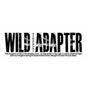 種別:DVD 森川智之 葛谷直行 解説:原作者峰倉かずやによる「WILD ADAPTER」がOVAに...