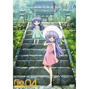 OVA ひぐらしのなく頃に煌 DVD 通常版 file.04 [DVD]|ggking