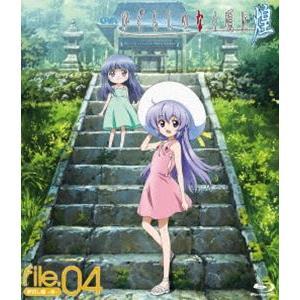 OVA ひぐらしのなく頃に煌 Blu-ray 通常版 file.04 [Blu-ray]|ggking