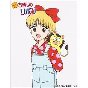 姫ちゃんのリボン メモリアル DVD-BOX [DVD] ggking