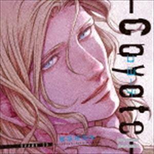 (ドラマCD) ドラマCD「コヨーテ II」(初回限定生産盤) [CD]|ggking