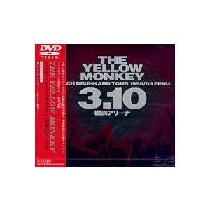 THE YELLOW MONKEY/PUNCH DRUNKARD TOUR 1998/99 FINAL〜3・10横浜アリーナ [DVD]|ggking