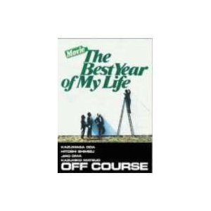 オフコース/Movie The Best Year Of My Life(期間限定) [DVD]|ggking