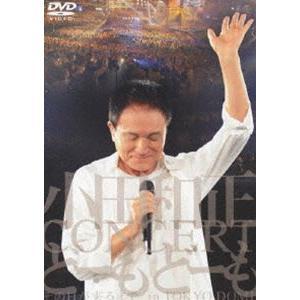 """小田和正コンサート""""どーもどーも""""その日が来るまでin東京ドーム [DVD] ggking"""