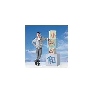 """【スタッフおすすめ】 種別:CD 小田和正 解説:フォークソング・グループ""""オフコース""""のボーカルと..."""