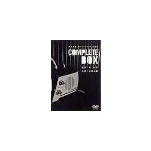 私立探偵 濱マイクシリーズBOX (初回限定生産) [DVD]|ggking