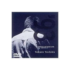 吉田拓郎/'93 TRAVELLIN' MAN LIVE at NHK STUDIO 101(期間限定) [DVD] ggking