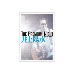 井上陽水/The Premium Night-昭和女子大学 人見記念講堂ライブ- [DVD]|ggking