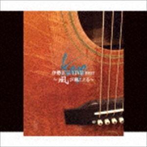 伊勢正三 / 伊勢正三 LIVE BEST 〜風が聴こえる〜(2CD+DVD) [CD]|ggking