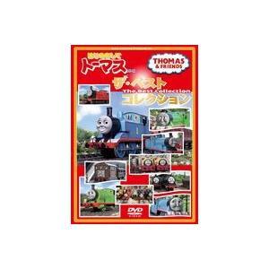 きかんしゃトーマス はじめましてトーマスシリーズ ザ・ベストコレクション [DVD]|ggking