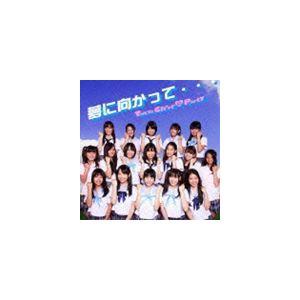 Tokyo Cheer2 Party / 夢に向かって… [CD]