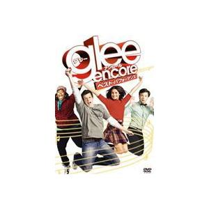 glee/グリー アンコール ベスト・パフォーマンス [DVD]|ggking