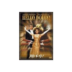 ハロー・ドーリー! [DVD] ggking