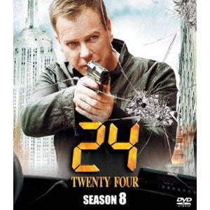 24-TWENTY FOUR-シーズン8 <SEASONSコンパクト・ボックス> [DVD]|ggking