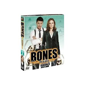 BONES 骨は語る シーズン5 <SEASONSコンパクト・ボックス> [DVD]|ggking