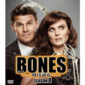 BONES 骨は語る シーズン8 <SEASONSコンパクト・ボックス> [DVD]|ggking