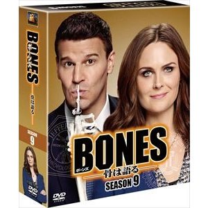 BONES 骨は語る シーズン9 <SEASONSコンパクト・ボックス> [DVD]|ggking