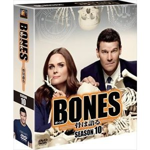 BONES 骨は語る シーズン10<SEASONSコンパクト・ボックス> [DVD]|ggking