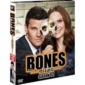 BONES -骨は語る- シーズン12<SEASONSコンパクト・ボックス> [DVD]|ggking