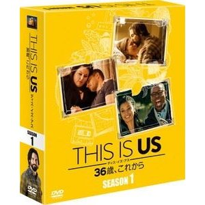 THIS IS US/ディス・イズ・アス 36歳、これから(シーズン1)<SEASONSコンパクト・ボックス> [DVD]|ggking