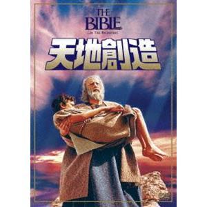 天地創造 [DVD] ggking