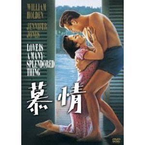 慕情 [DVD]|ggking
